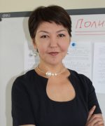 Bagiyarova